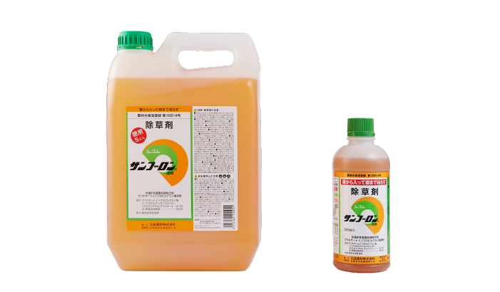 農業薬品[除草剤・肥料]